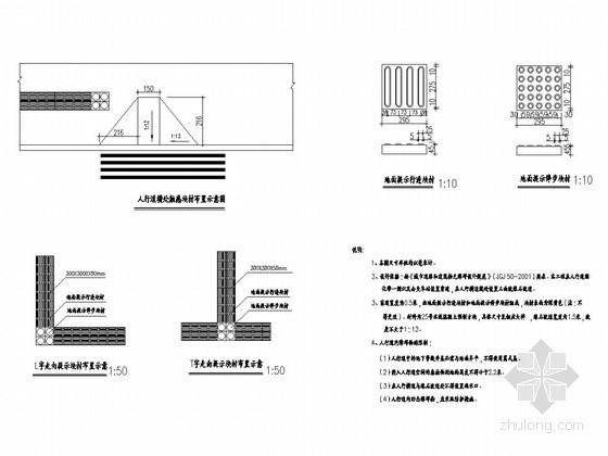 [四川]城市主干道全套施工图设计311张(桥梁 排水 电气)