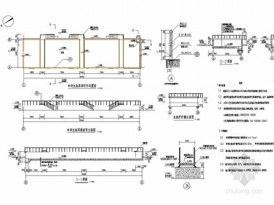 化工厂冷却水池及硝酸铵水溶液储罐基础和防火堤结构图