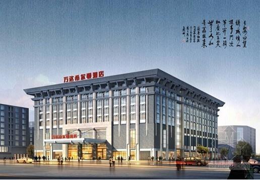 [陕西]酒店工程土方开挖施工方案