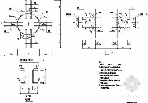 [广东]钢管混凝土柱C型梁柱节点牛腿大样图