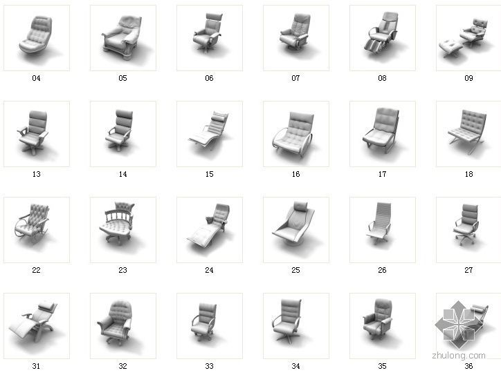 43款椅子模型