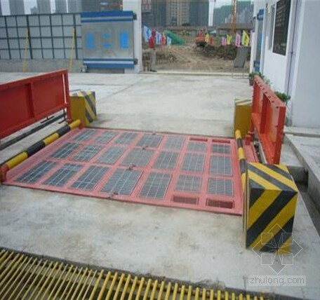 建筑工程安全生产施工标准化工地图册