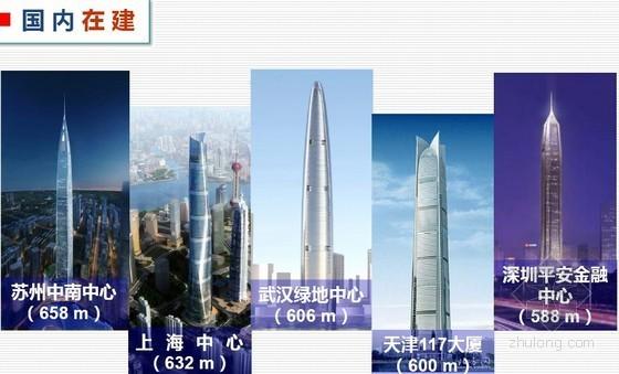超高层建筑深基坑施工技术及其在工程中的实践应用