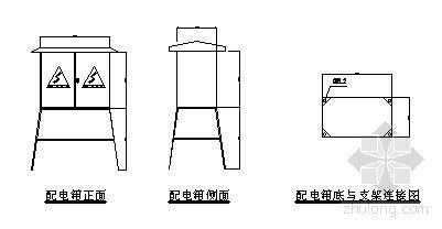 临电配电箱尺寸及配置