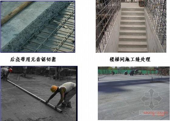 [天津]大型框架结构综合楼施工质量创优策划(保鲁班奖 附图丰富)