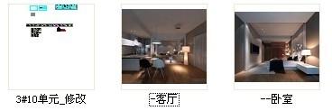 [福州]特色时尚住宅区现代简约两居室样板房装修图(含效果)资料图纸总缩略图