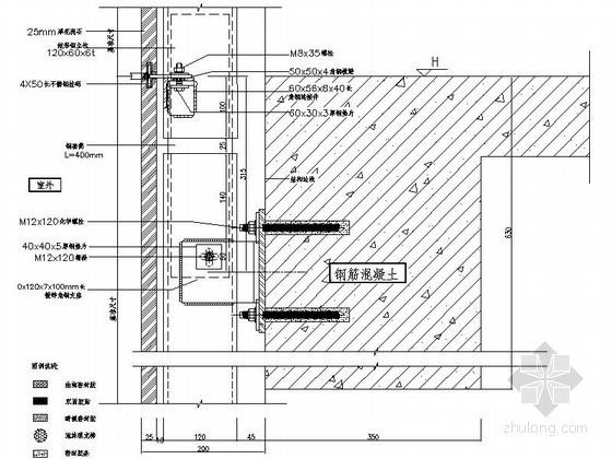 室外干挂石材节点详图