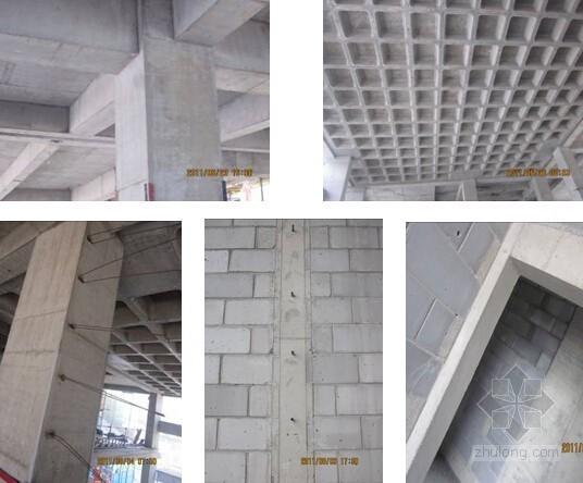 建筑工程施工新技术应用创优汇报总结(附创优图 关键新技术)