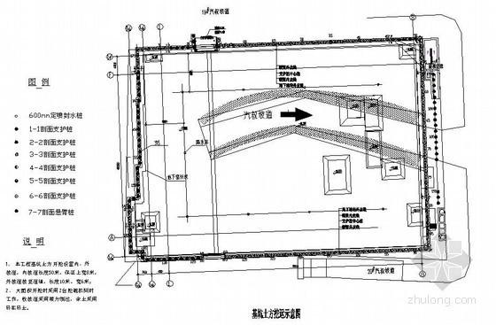 [北京]综合办公楼基坑支护、土方开挖平面布置图