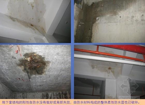 房建工程常见施工质量通病防治(70页 图文)