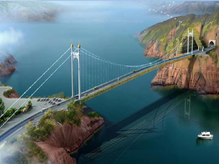 峡谷1-536m单跨双铰简支钢桁加劲梁悬索桥缆索系统施工方案96页