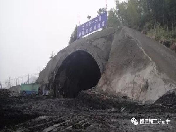 隧道各部位施工技术详解