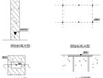 [重庆]混合结构办公楼项目幕墙工程施工组织设计(306页)