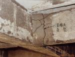 混凝土桥梁病害诊断及维修加固技术PPT课件(128页)