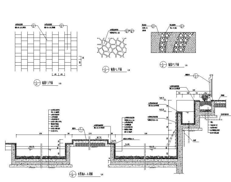 中山市朗晴轩启动区景观设计施工图一套——奥雅_8
