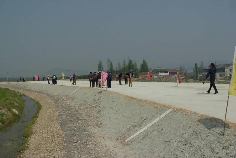 公路工程施工综合排水及软土处理课件PPT(62页)