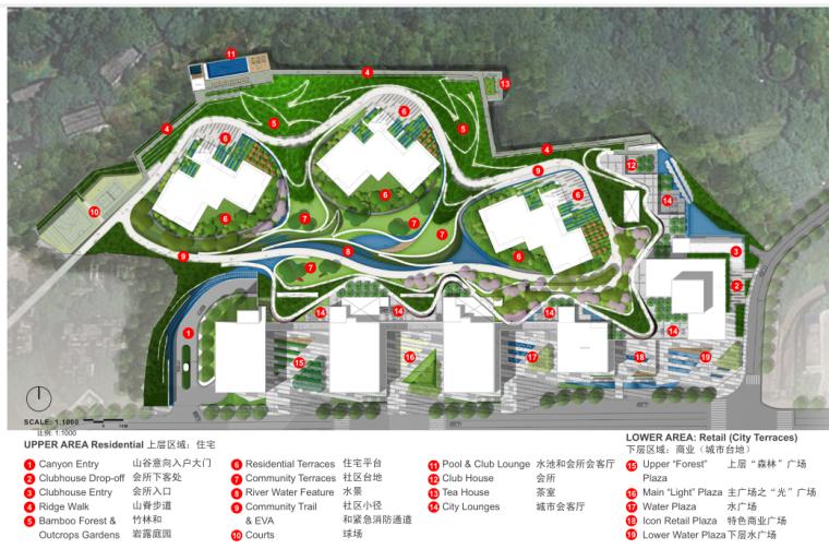 [重庆]现代风格地块混合用地方案设计文本PDF(65页)