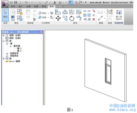 如何将REVIT中公制窗改为幕墙窗?