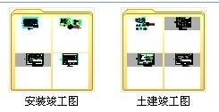 [北京]现代化产业园区高档研发大楼装修施工图资料图纸总缩略图