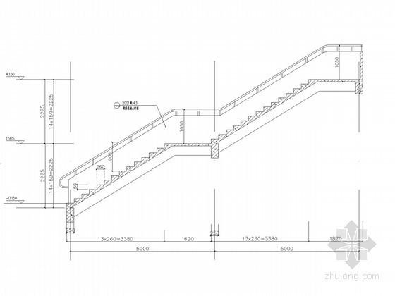 直跑混凝土楼梯节点构造详图
