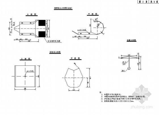 A级波形护栏及混凝土护栏成套cad设计图纸