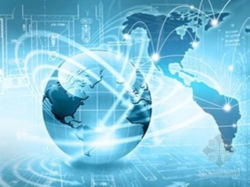 超全通信建设工程监理基础知识培训资料(134页 PPT)