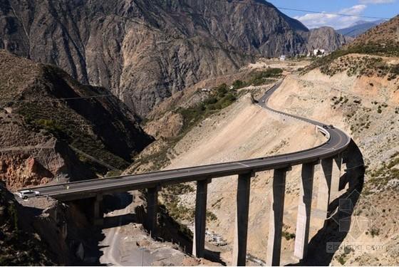 [福建]二级公路监理实施细则(231页 编制于2015年)