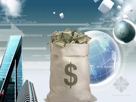 [陕西]2012年第1期建设材料信息价(全套共541页)