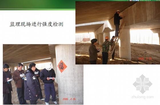 建设工程监理质量控制培训资料(ppt格式 共73页)