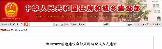 杭州师范大学有机硅重点实验室工程土方开挖及基坑围护施工方案