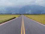 高速公路质量通病及防治措施(76页)