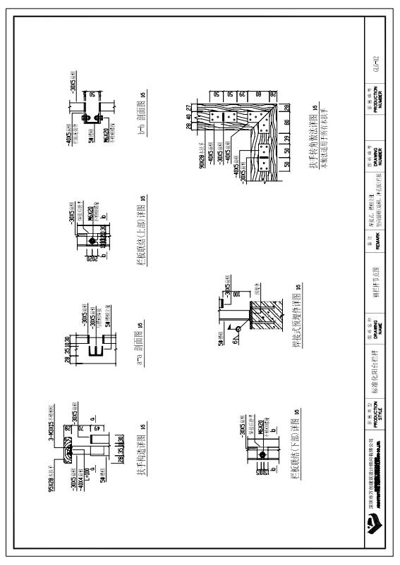 万科建筑图纸设计规范标准(17项)_5