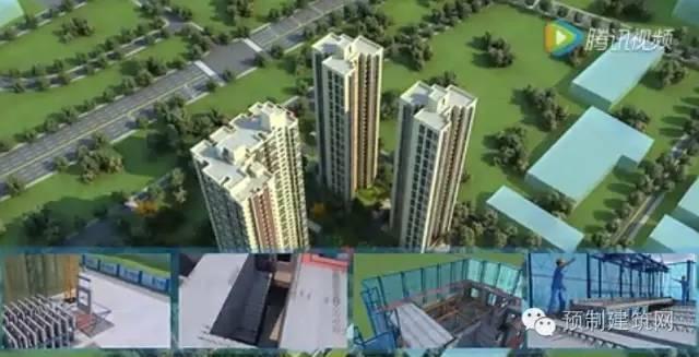 全视频展示装配式住宅实例项目施工,新技术学起来!