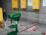 工程项目施工现场临时用电安全培训三维动画演示(20分钟)