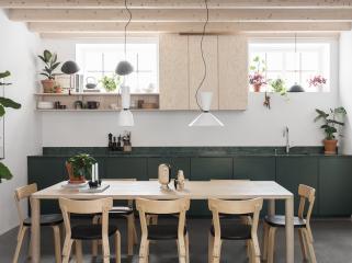 斯德哥尔摩创意生活住宅