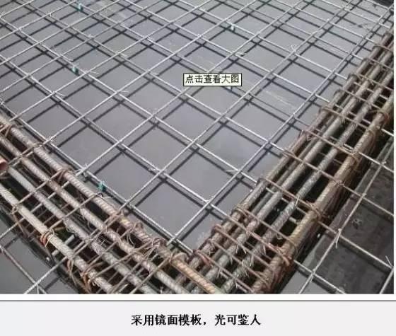 工程人都该看看的图:鲁班奖工程施工现场图样 - 闻宝联技术空间 - 止于至善
