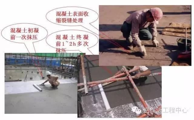 大体积混凝土施工规范要点_17