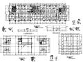 屋面顶层6米悬挑板结构施工详图(CAD、10张)
