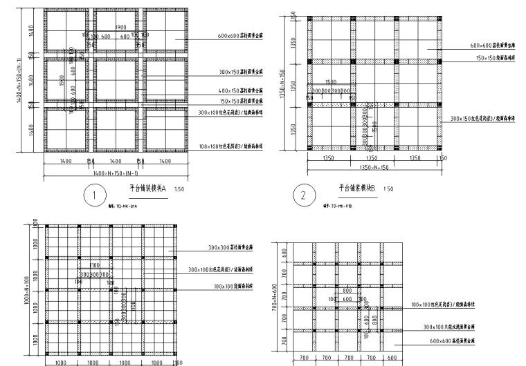 通用平台直线系列铺装模块(2017年最新资料|恒大设计院)