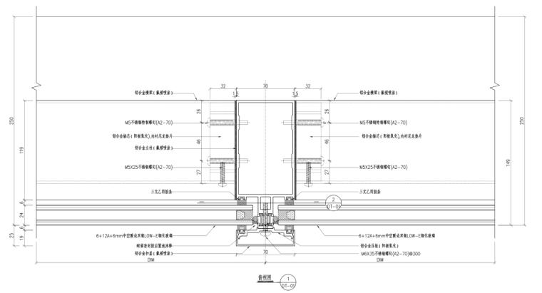 沈阳2栋高层住宅楼幕墙施工图2015_含计算书-幕墙节点图