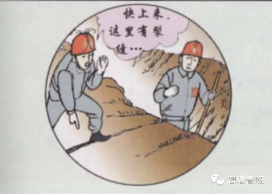 土方开挖安全技术交底
