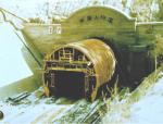 隧道建设中基本理念的发展和科技手段的应用PDF(120页)