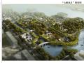 [山东]大明湖风景名胜区规划扩建改造工程简本