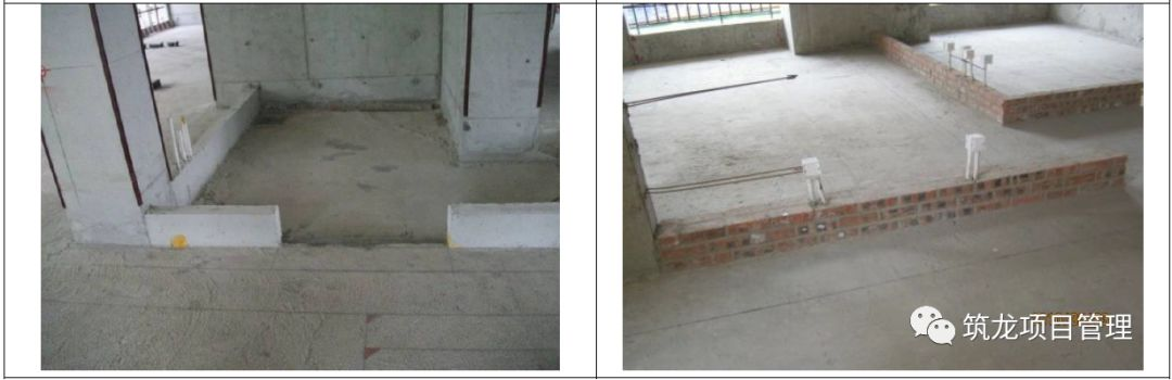 结构、砌筑、抹灰、地坪工程技术措施可视化标准,标杆地产!_53