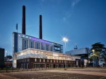 荷兰创新型办公大楼