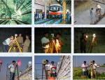 [北京]城市轨道交通施工测量管理细则和技术要求PPT