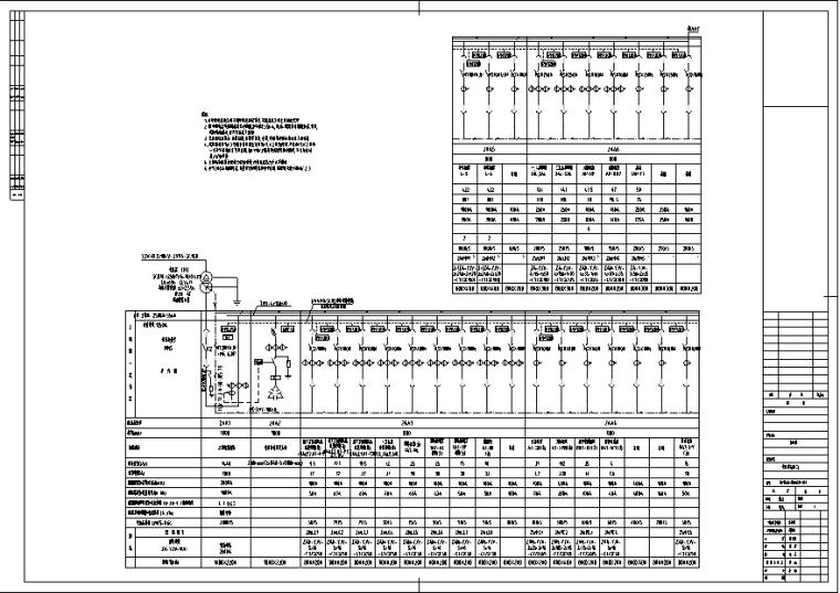 中国某银行办公楼电气全套图纸_2
