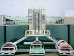 地铁规划与设计总结(29页)