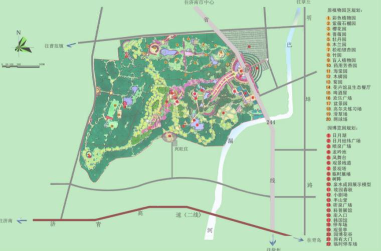 [山东]某神洲生态乐园规划设计文本(PPT+48页)