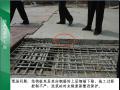 土建建筑工程施工质量缺陷案例及节点工艺处理汇编(图文并茂)